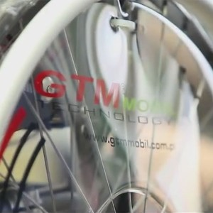 GTM Wheelchairs